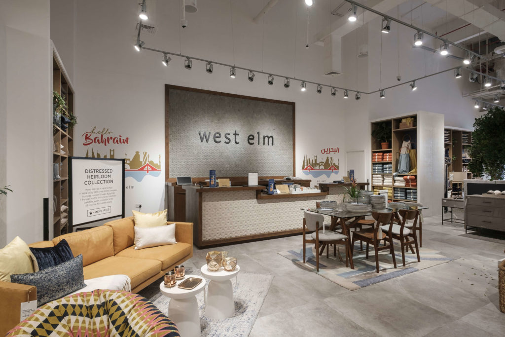 West Elm: espacios modernos, funcionales y sostenibles